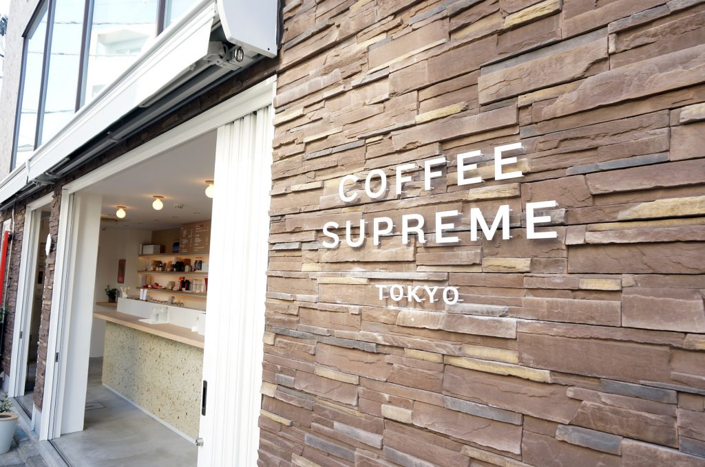 COFFEE SUPREME TOKYOの店舗ロゴ