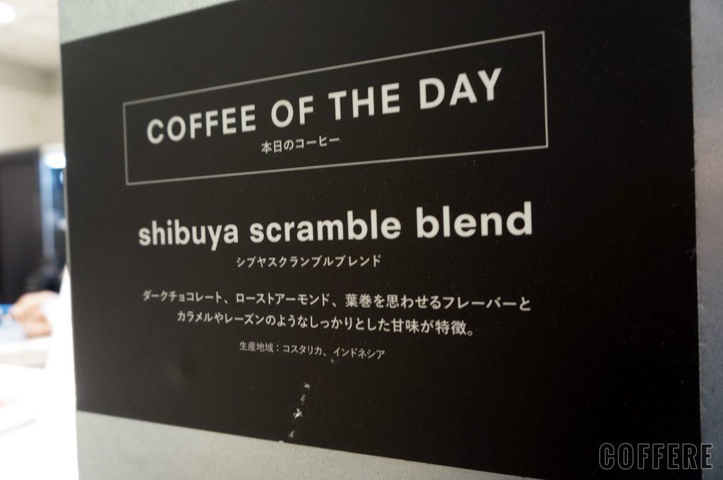 Roasted COFFEE LABORATORY 東急東横店_本日のコーヒー