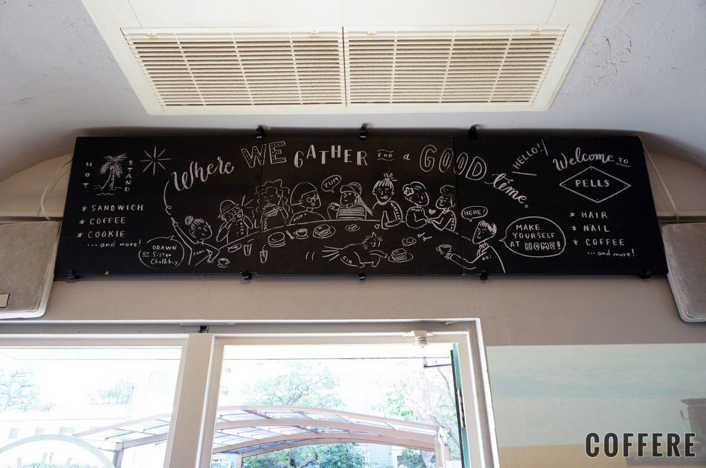 HOT STAND PELLS_内部の黒板