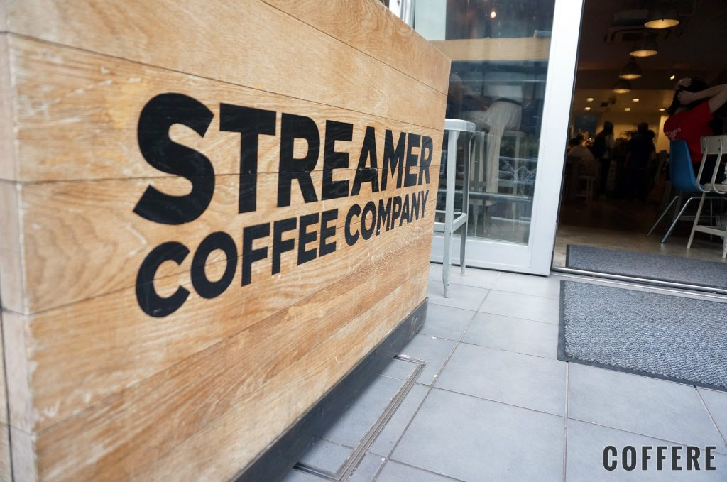 STREAMER COFFEE COMPANY SHIBUYA_店舗前