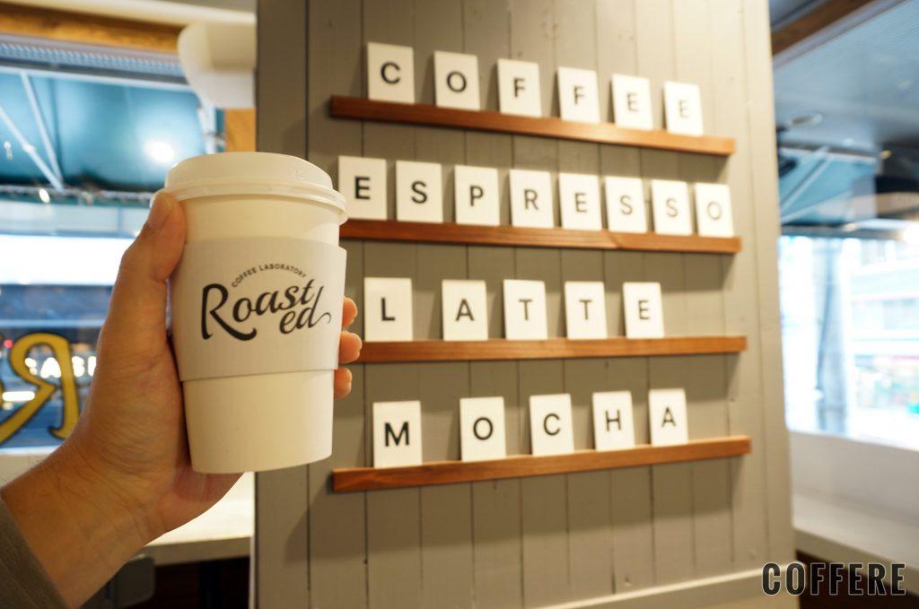 Roasted COFFEE LABORATORY 渋谷神南店のインテリア
