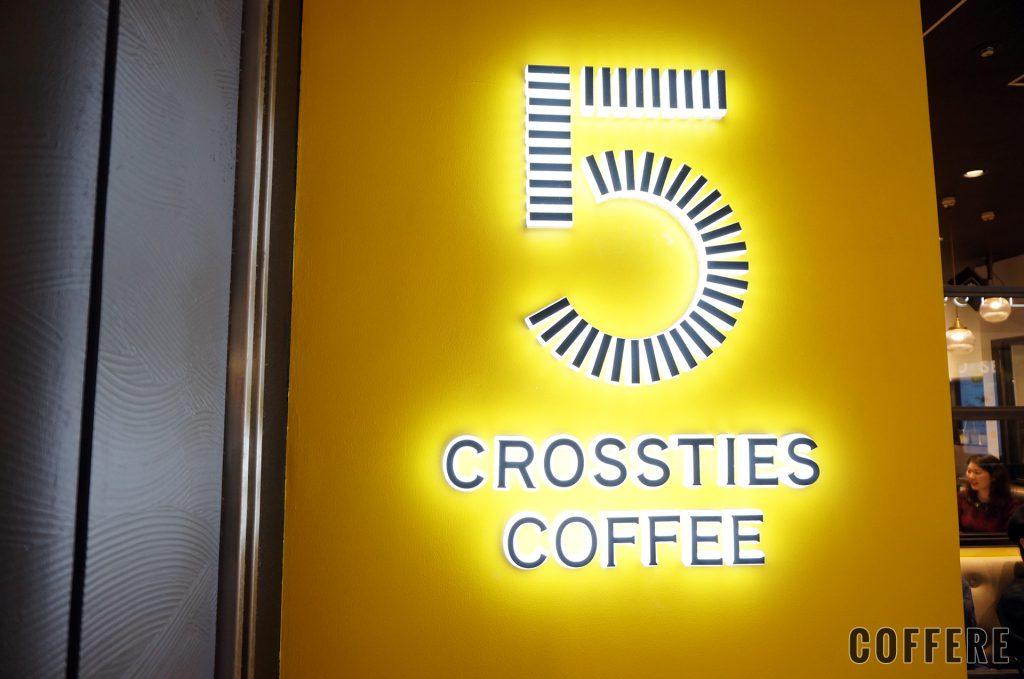 5 CROSSTIES COFEE グランスタ店のロゴ