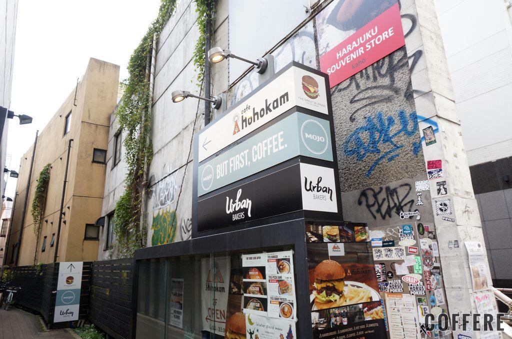 MOJO 原宿の入り口の路地にある看板