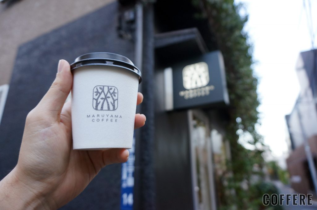 丸山珈琲 表参道 Single Origin Store TO GO
