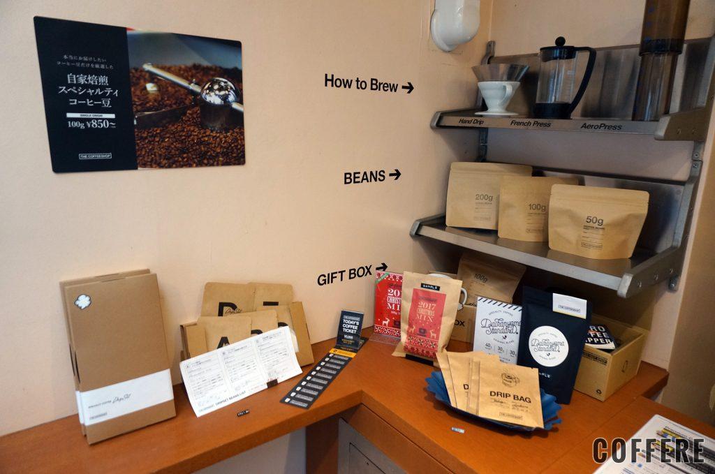 THE COFFEESHOPのコーヒー豆などの販売物