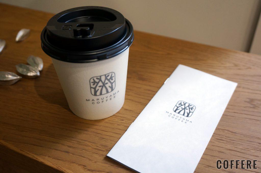 丸山珈琲 表参道 Single Origin Storeの冊子