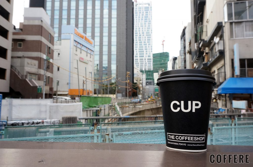 THE COFFEESHOPのコーヒーカップ。並木橋から渋谷駅新南口を臨む。