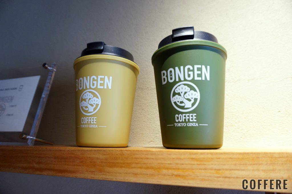 BONGEN COFFEEのタンブラー