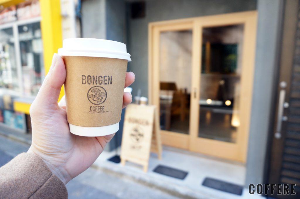 BONGEN COFFEEのテイクアウトカップと外観