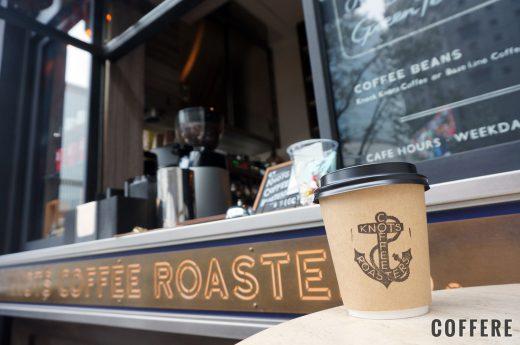 KNOTS COFFEE ROASTERSのテイクアウトカップ