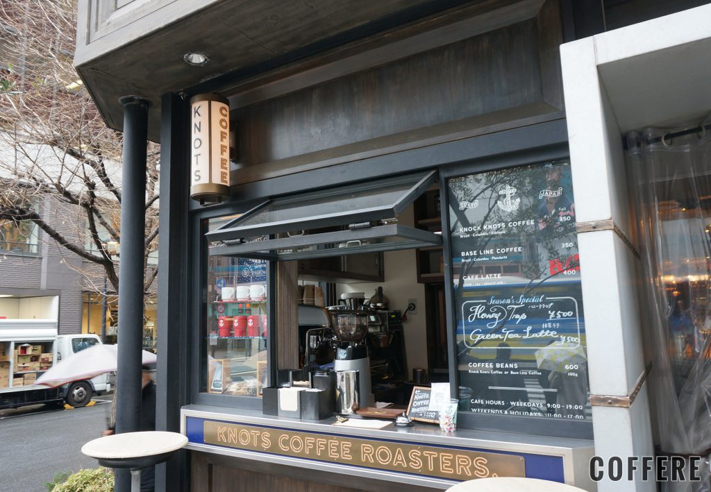 KNOTS COFFEE ROASTERSのカウンター