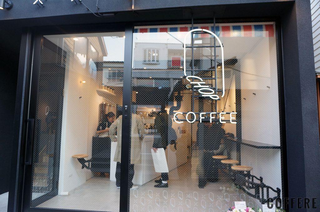 CHOP COFFEE CAT STREETの外から見た内装