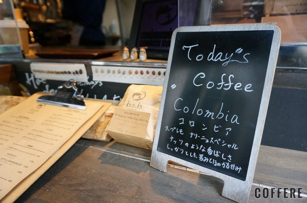 b.s.b. COFFEE ROASTERSの本日のコーヒーはコロンビア