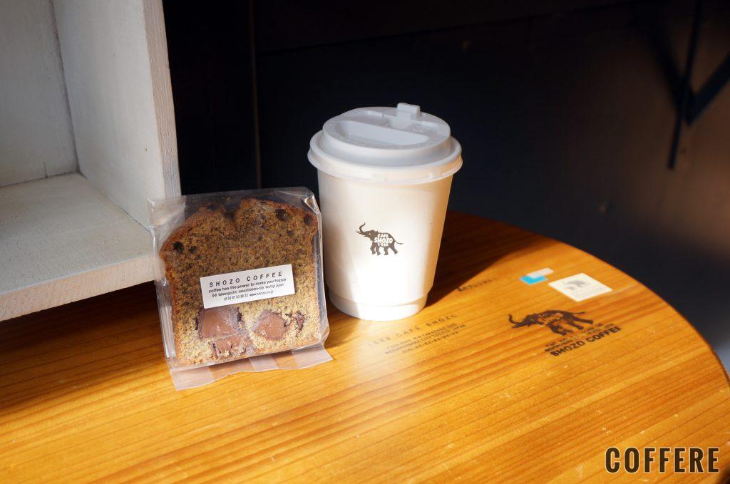 SHOZO COFFEE STORE TOKYOのパウンドケーキとカフェオレ(テーブル)
