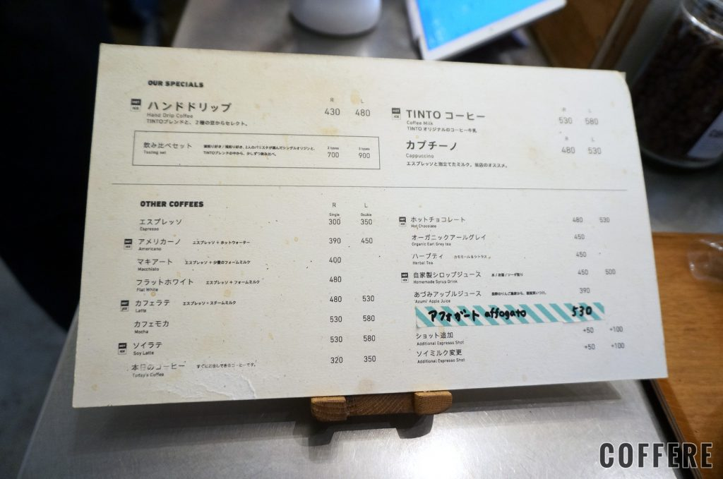 TINTO COFFEEのメニュー表