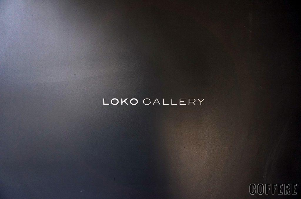 LOKO GALLERY