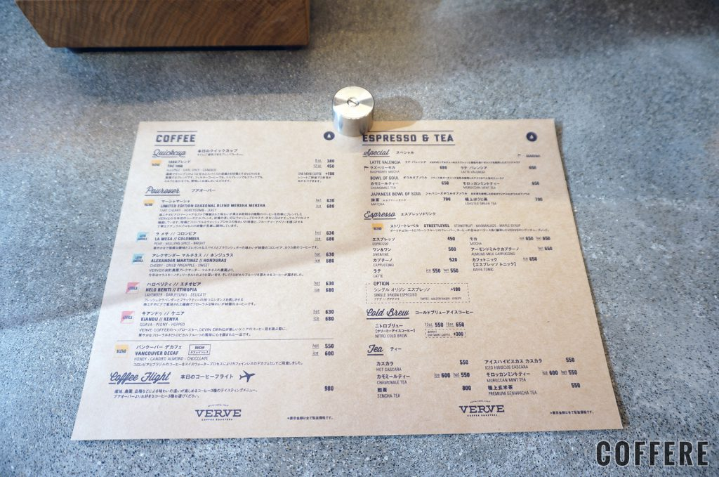 rag & bone X Verve Coffee Roastersのメニュー