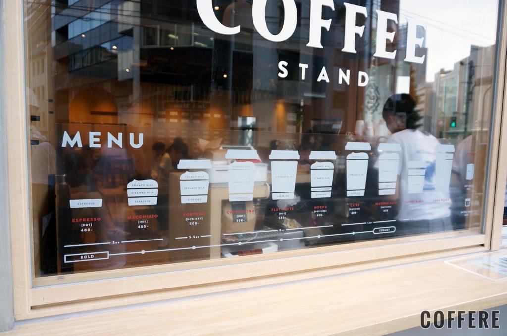 PELLS COFFEE STANDのメニュー