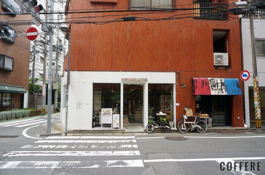 SHIROUZU COFFEE 警固店の外観