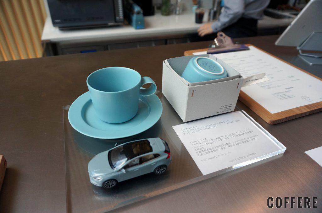 VOLVO STUDIO AOYAMAのカップ&ソーサー