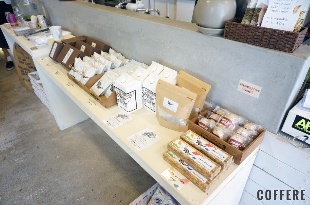SHIROUZU COFFEE 警固店のコーヒー豆や軽食など