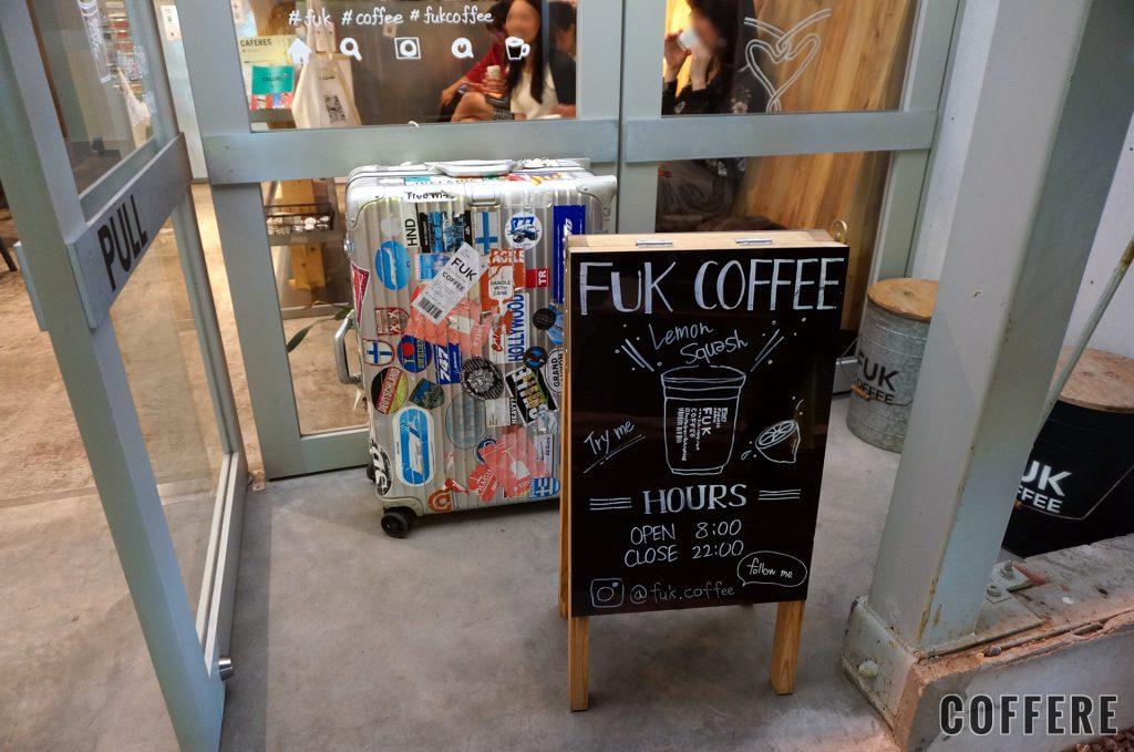 FUK COFFEEの外看板とRIMOWA