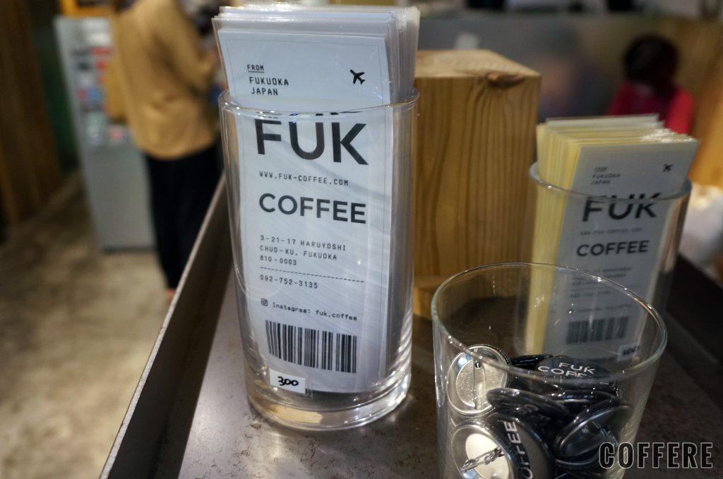 FUK COFFEEのラゲッジタグっぽいステッカー