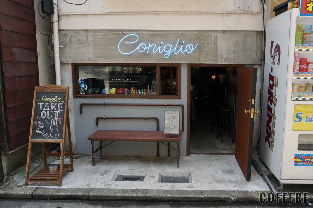 Coniglioの外観