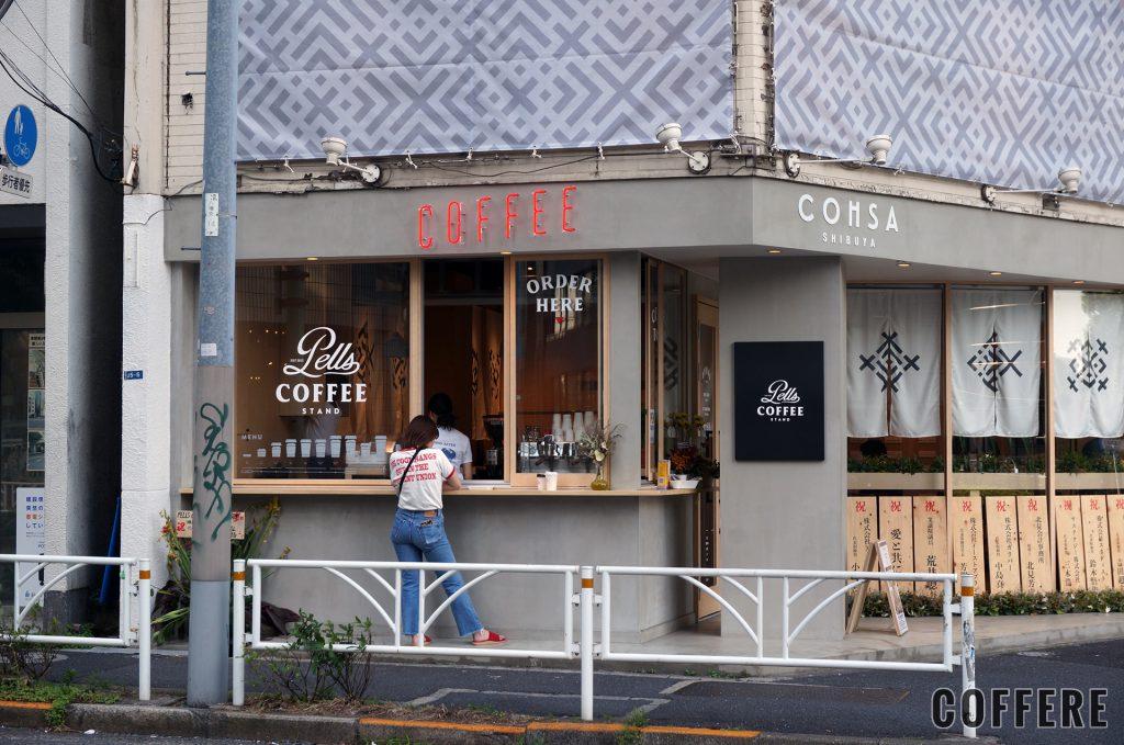 PELLS COFFEE STANDの外観