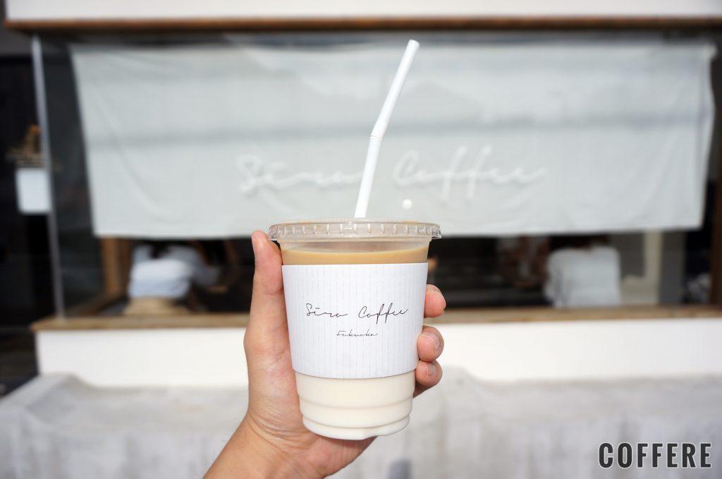 Siro Coffeeのテイクアウトカップデザイン