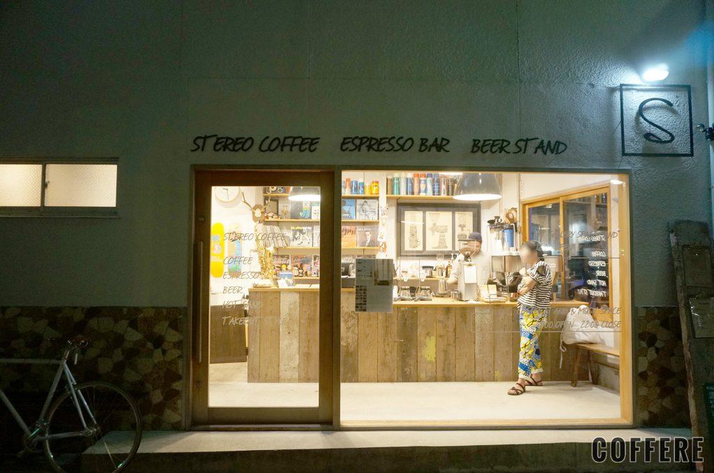 STEREO COFFEEの外観