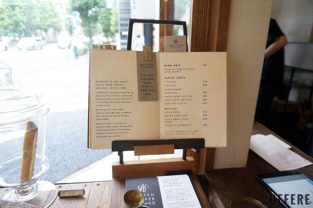 GLITCH COFFEE & ROASTERのメニュー