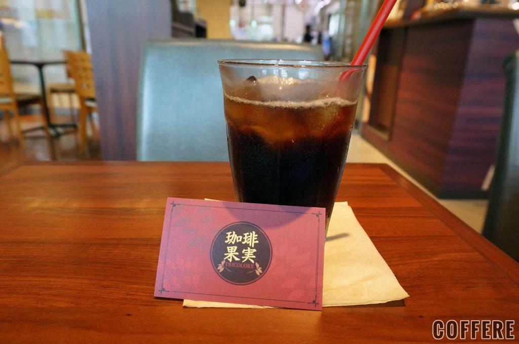 珈琲果実のアイスコーヒーとショップカード