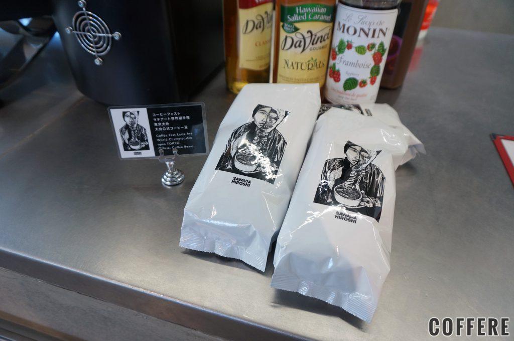 コーヒー豆の販売もあり