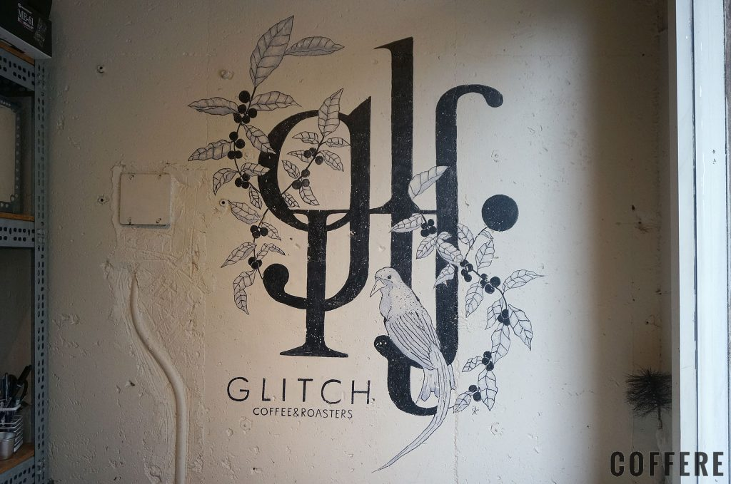 GLITCH COFFEE & ROASTERのロゴ
