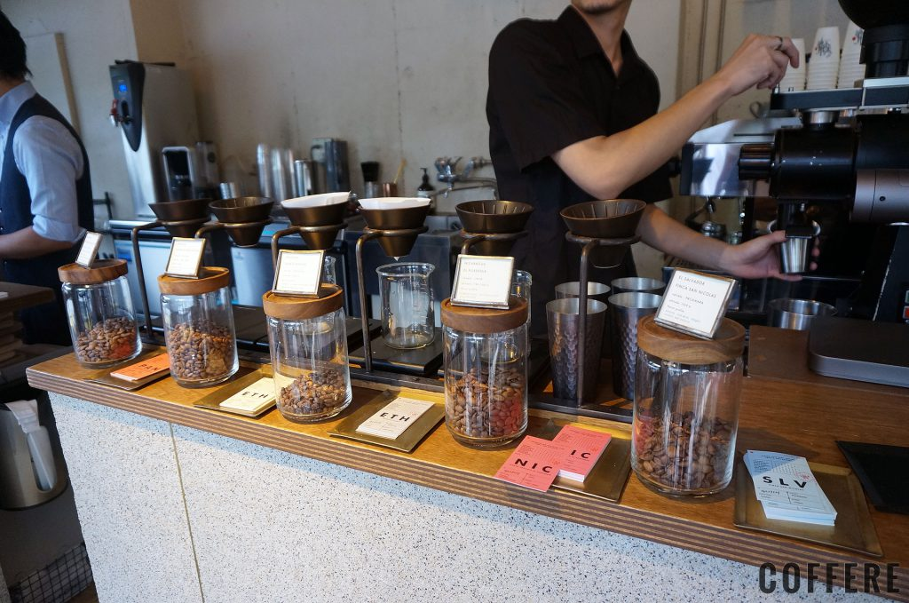この日提供されていたコーヒー豆