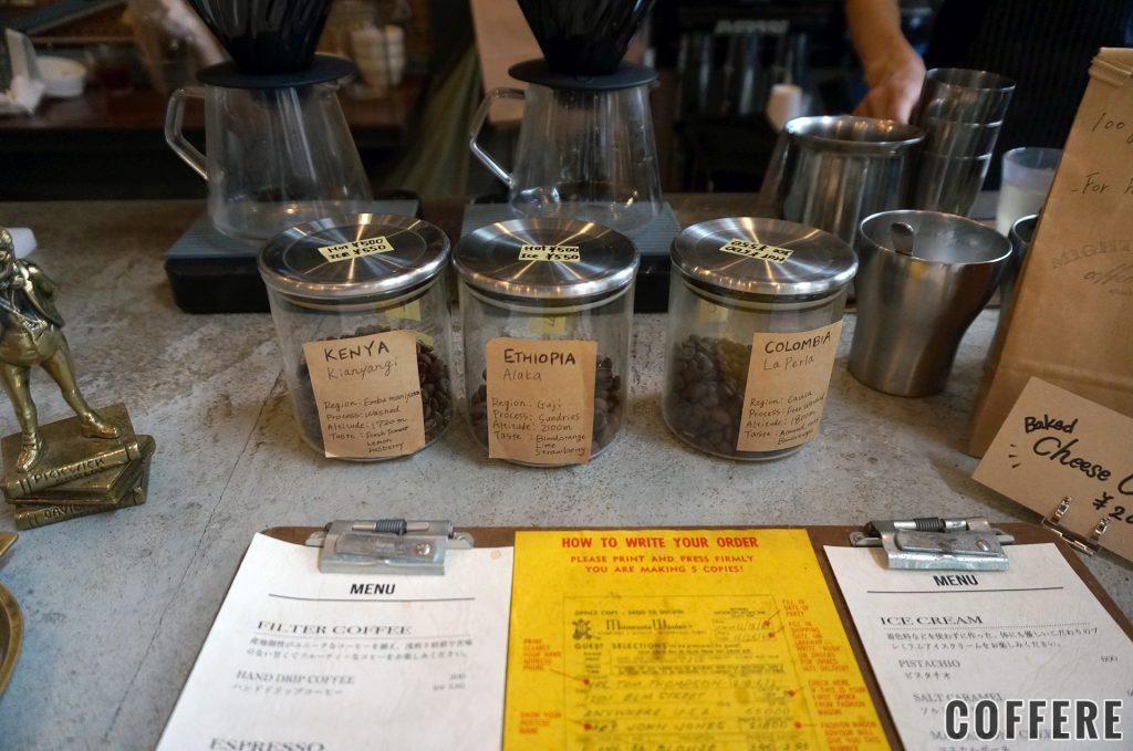 訪問時のコーヒー豆はこの3種類