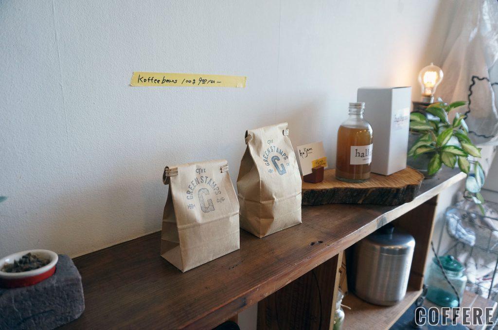販売しているコーヒー豆