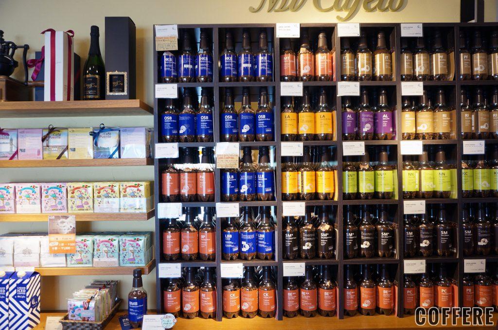 コーヒー豆のボトル販売