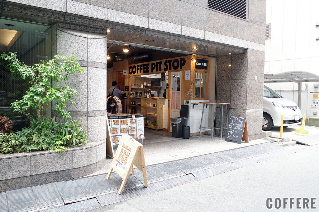 COFFEE PIT STOP外観