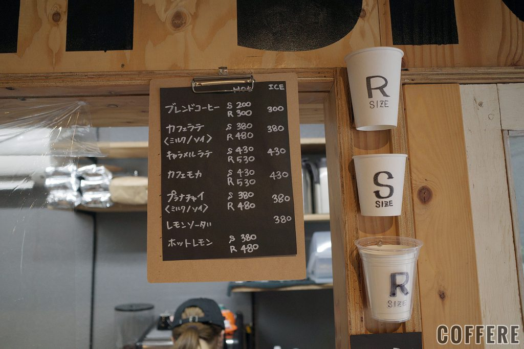 COFFEE PIT STOPメニュー