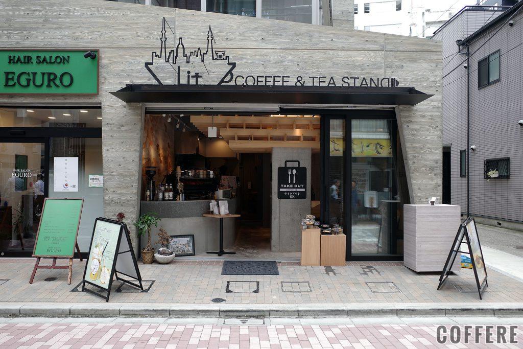 LIT COFFEE&TEA STAND外観