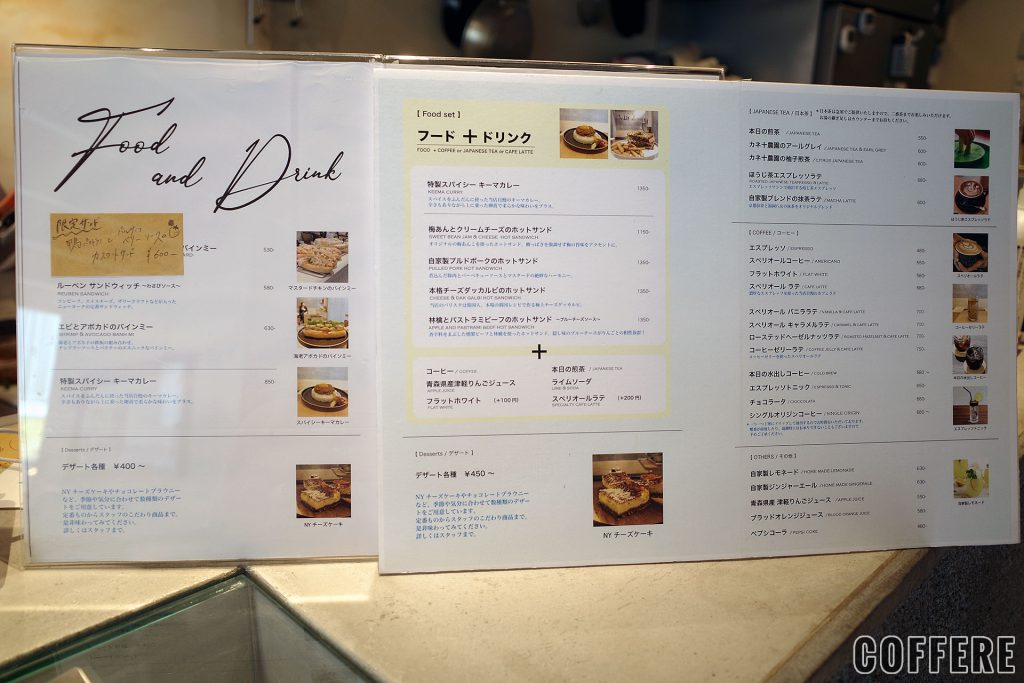 LIT COFFEE&TEA STANDのメニュー