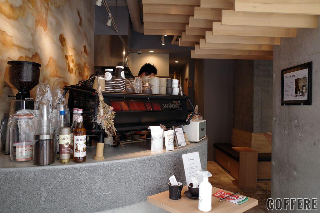 LIT COFFEE&TEA STANDのカウンター