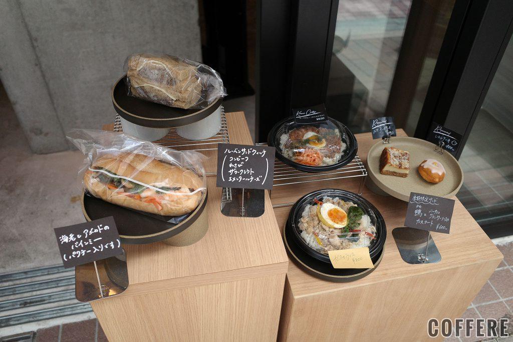 LIT COFFEE&TEA STAND 食事サンプル