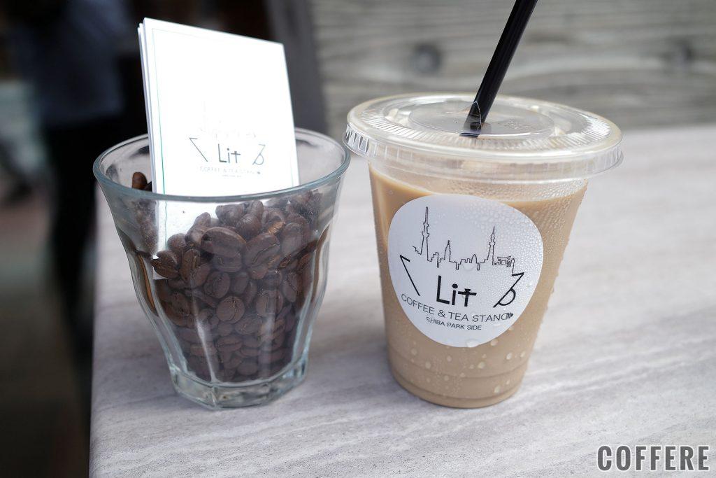 LIT COFFEE&TEA STAND スペリオールラテ