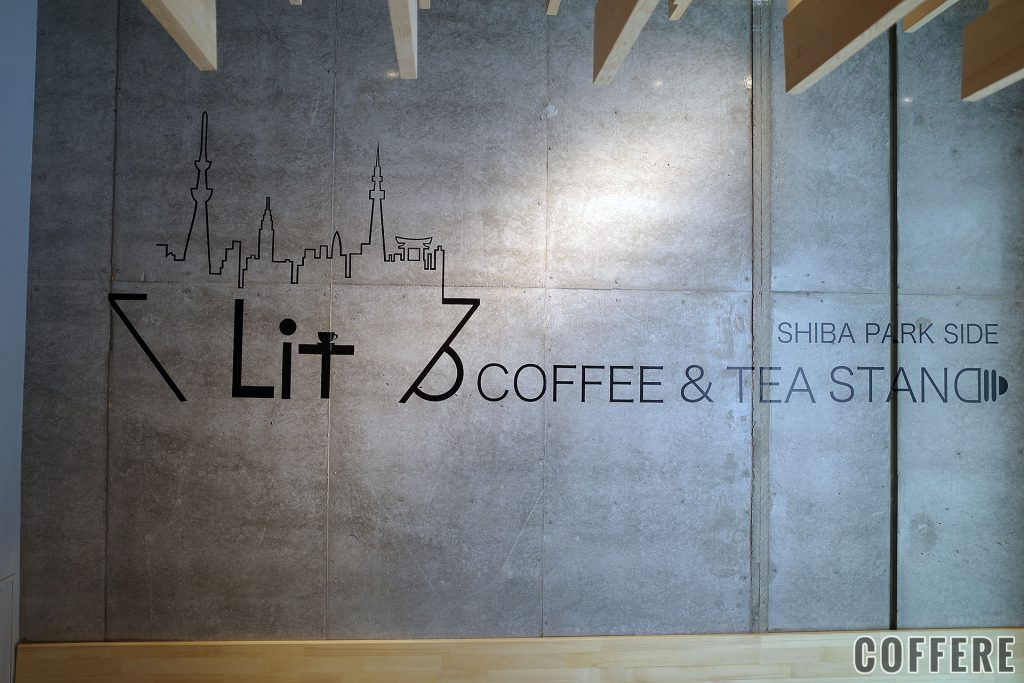 LIT COFFEE&TEA STAND 壁のロゴ