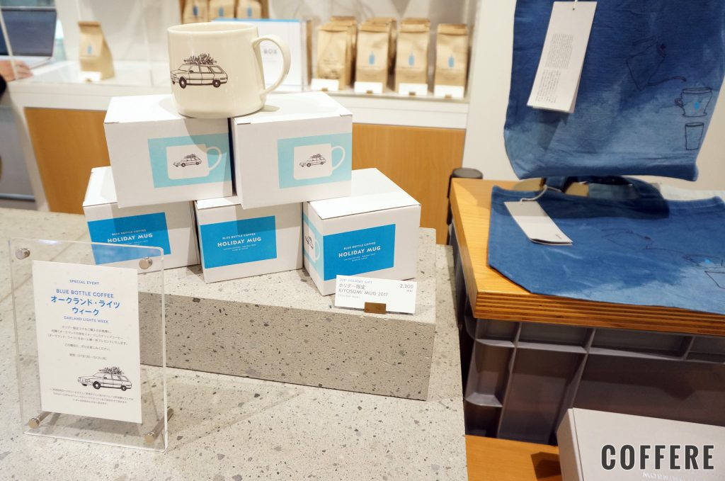 ブルーボトルコーヒーの季節限定商品