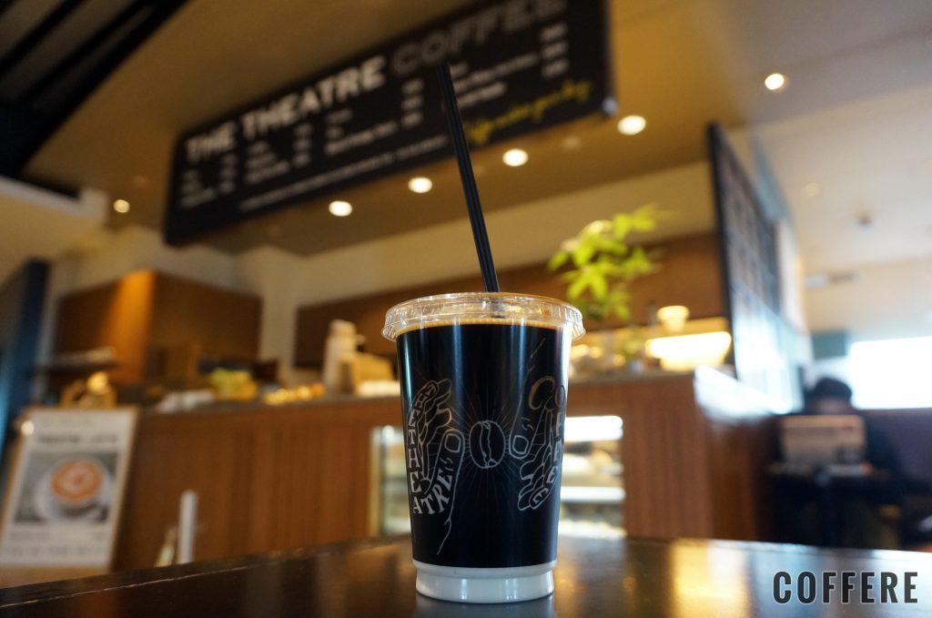 THE THEATRE COFFEEのアイスラテ