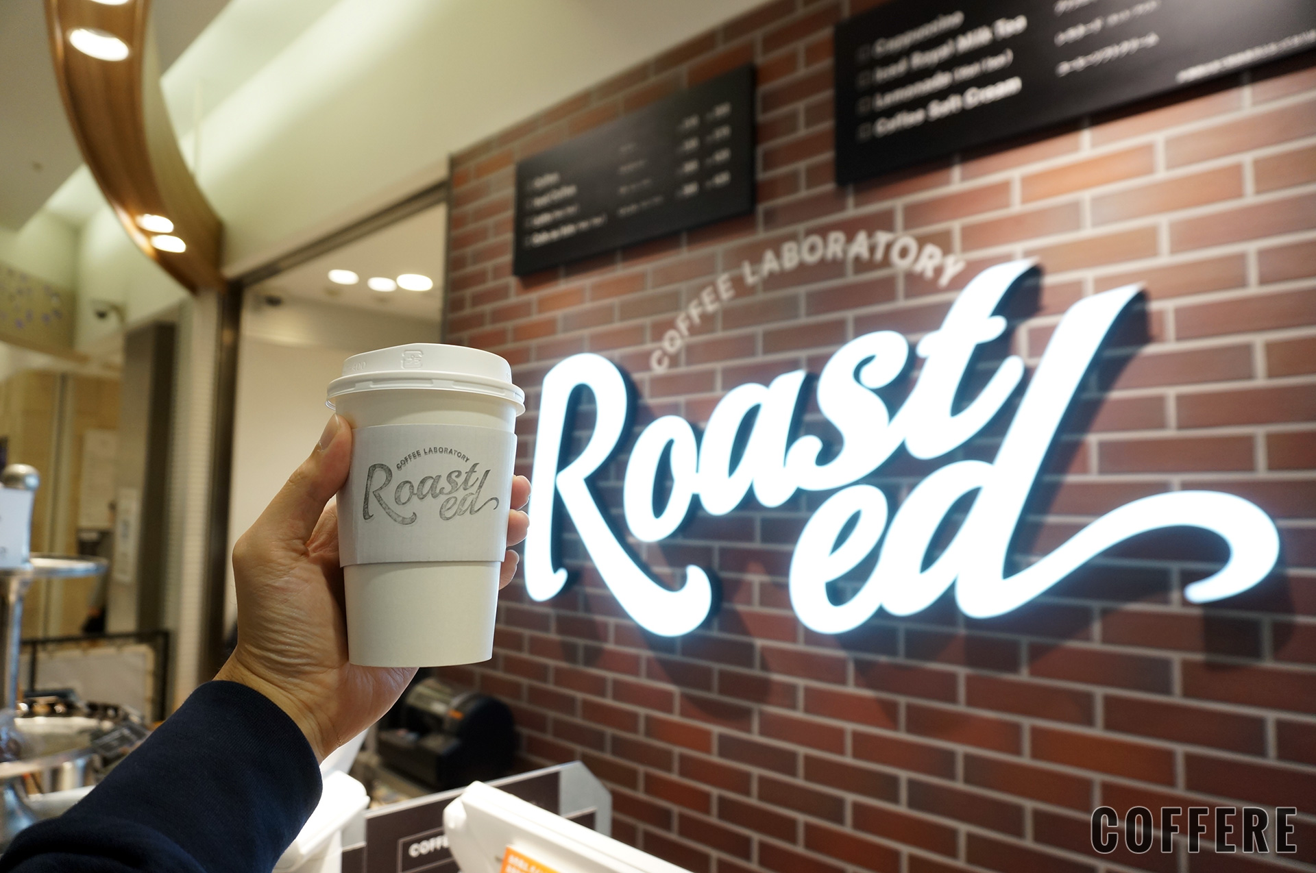 Roasted COFFEE LABORATORY 東急東横店_カップとロゴ